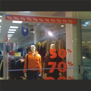 оформление магазина фф 12